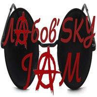 Логотип Лабов'SKY JAM