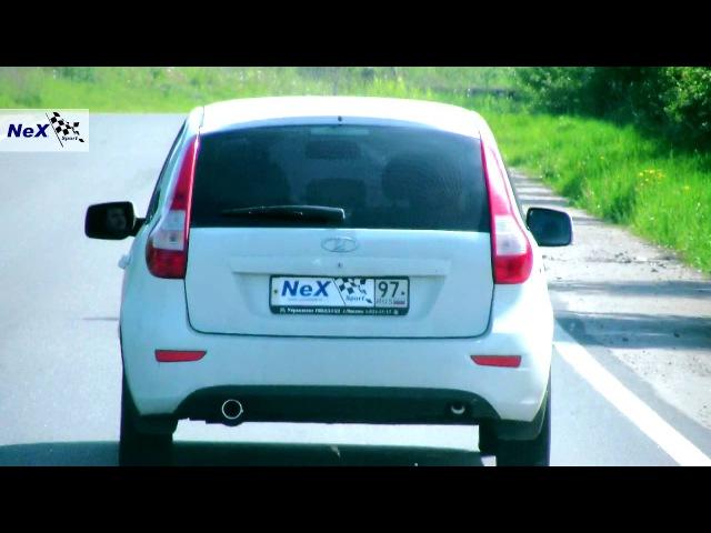 NeX® Lada Kalina Hatchback Глушитель основной серия Турбо с хром насадкой Ø 83 мм Побасим