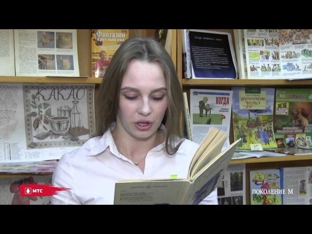 Комаева Ирина Северодвинск