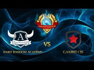 Лига претендентов, День 9, Hard Random Academy — Gambit CIS