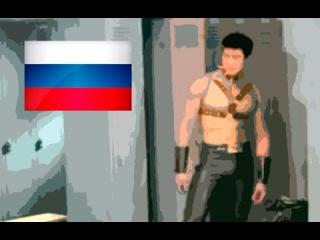 Русское очарование #1 - Gachimuchi (Boss of this gym)