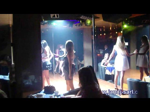 Работа в Ливане в ночных клубах Консумация