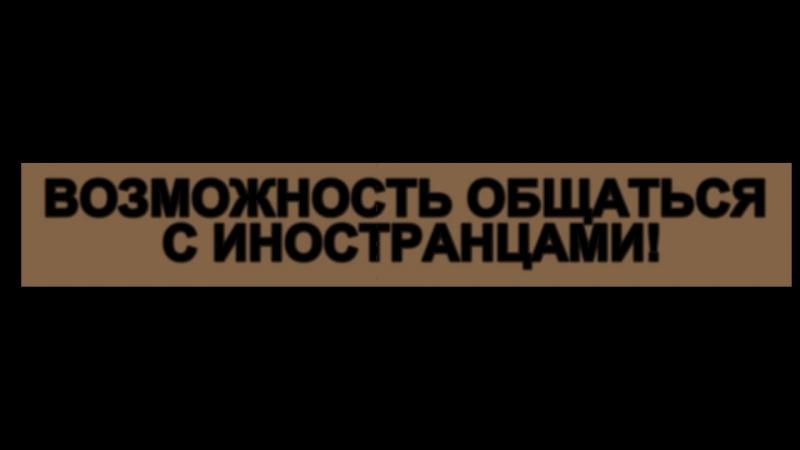 2015 03 05 Мисс ИИЯ 3 02 Рек Тайм Пронькина Ангелина ЛДп 102