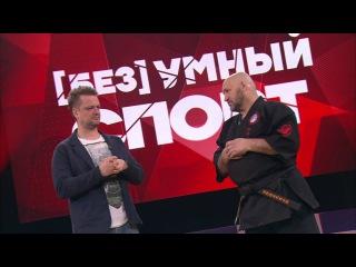 Бой с ножом в уличной драке - Федоришен Юрий Михайлович