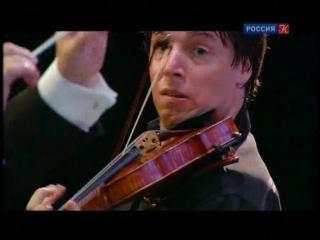 Чайковский  концерт для скрипки с оркестром (Джошуа Белл)