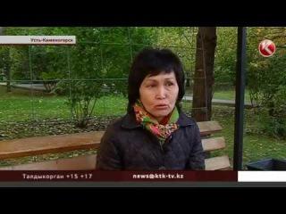 Как похудеть? СРОЧНЫЕ НОВОСТИ Казахстанский студент болашаковец бесследно пропал в Соединённых Штатах