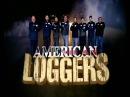 Американские лесорубы 2 сезон 4 серия