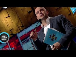 Треш спецслужб_ Росс Блогер из ФСБ спасен СБУ от украинцев агентов ГРУ РФ