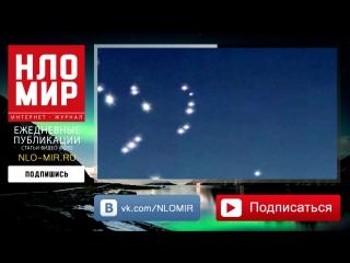 Американские исследователи в окружении световых шар НЛО UFO в Непале - 2016 !!!