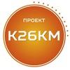 Информационный портал города Московский