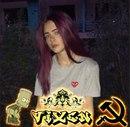 Личный фотоальбом Арины Данильченко