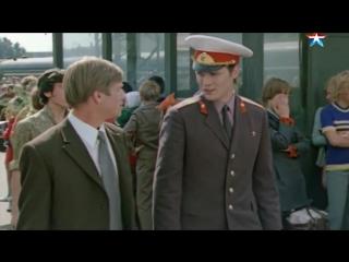 Сержант милиции (1974) - детектив, реж. Герберт Раппапорт