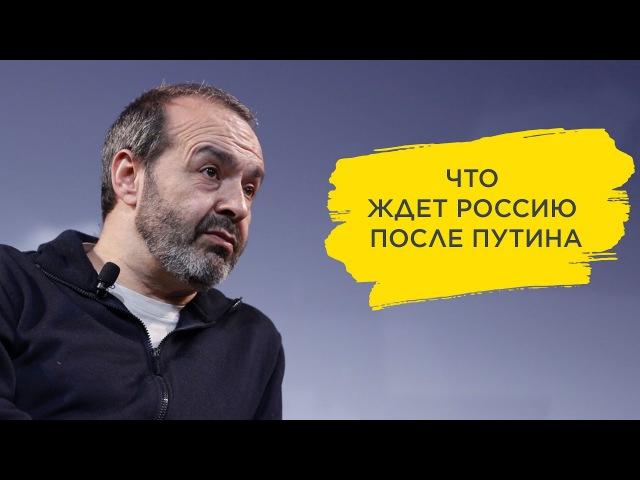 Виктор Шендерович Путин симптом или проклятье