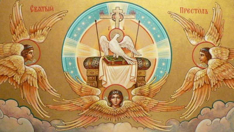 распространяются икона святой дух картинка сейчас