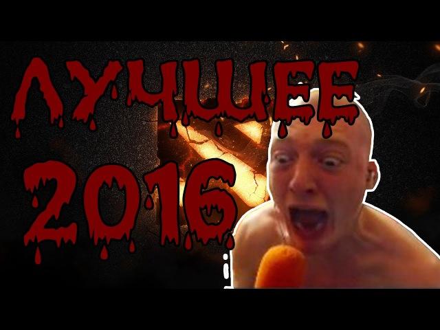 VJLink - Лучшее за 2016 год