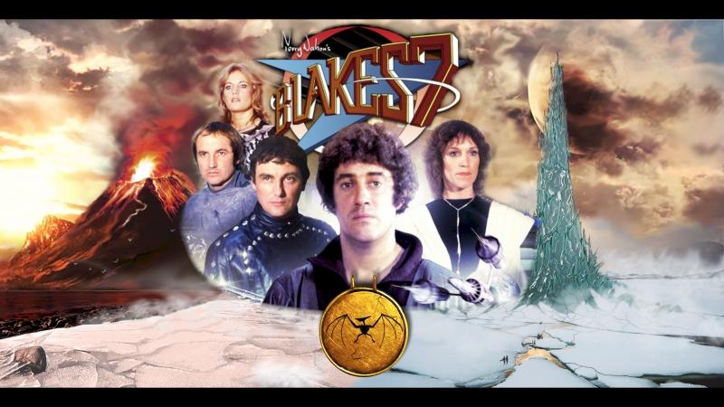 Семёрка Блейка Blake's 7 01 сезон 03 серия 1978