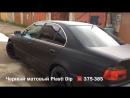 BMW e39 - черный матовый Plasti Dip