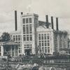 Окуловская бумажная фабрика