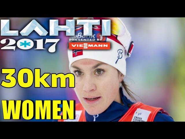МАРАФОН конёк 30км ЖЕНЩИНЫ Чемпионат Мира по лыжам Лахти 2017 Евроспорт HD полна