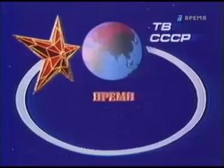 Назад в прошлое: заставки советских телепередач
