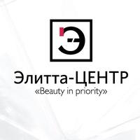 Логотип Элитта-ЦЕНТР