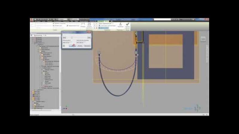 Применение iLogic в Inventor на примере фиксации длины шланга