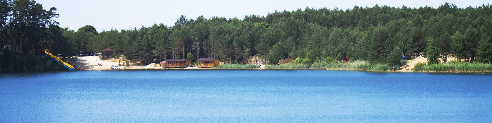 Голубое озеро светловодск база отдыха фото