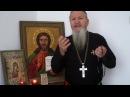 ОТРОК ВЯЧЕСЛАВ И БЕС ПИФОН 3 3 Иеромонах Антоний Шляхов