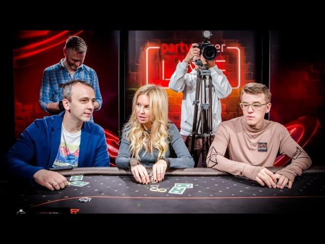 Эпизод в котором Пакс женится Филатов прыгает с моста а Мария Орзул проигрывает в покер