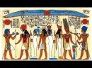 Боги древнего Египта. The Gods of ancient Egypt. история, мифология