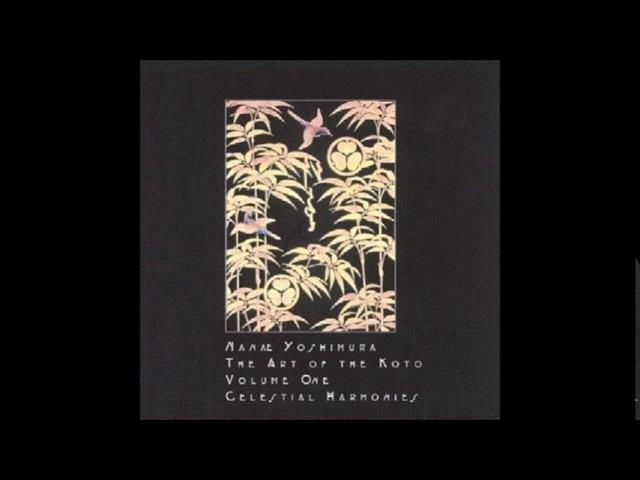 Nanae Yoshimura The Art of Koto Vol 1
