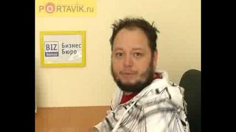 IRiver T60 2Gb rus
