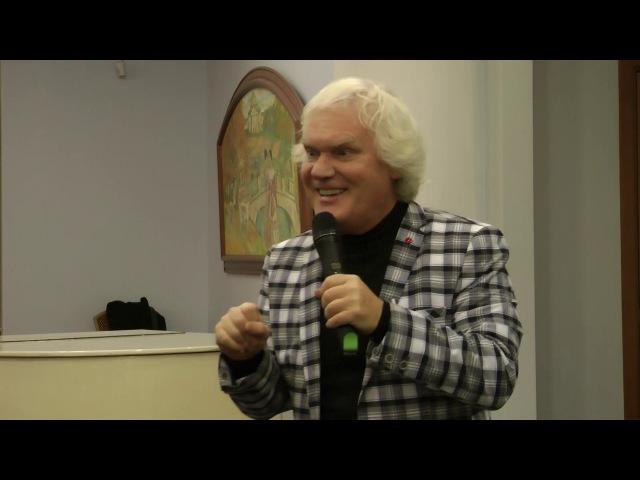 Юрий Куклачев 2016.11.05 - Уроки доброты