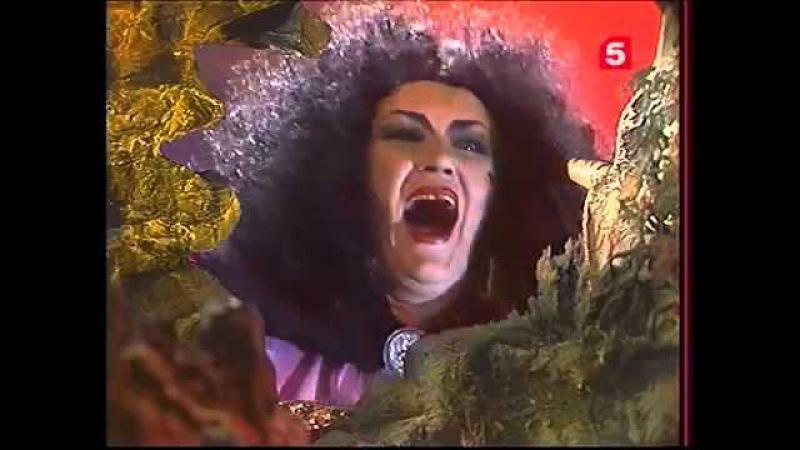 Маленькая Баба Яга, сказка. ЛенТВ, 1987 г.