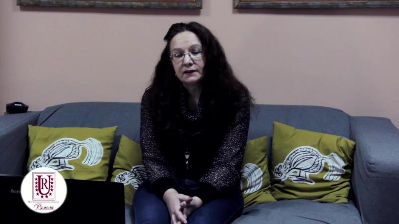 Elena Unko