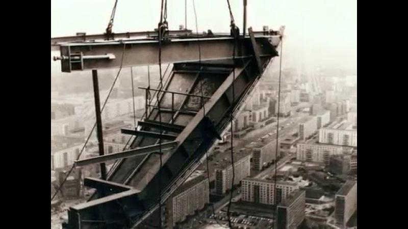 Die Kollegen - Berliner Fernsehturm 1966 bis 1969 (Fotos)