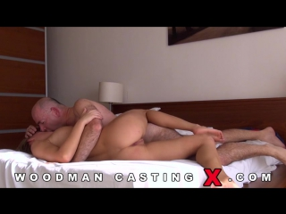 Viola Bailey's                 Woodman Casting X