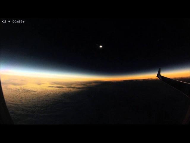 Движение лунной тени во время Солнечного затмения Снято в борта самолета