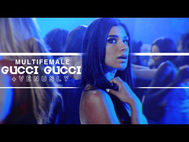 ►Multifemales Gucci Gucci Venusly