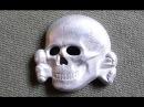 Сколько стоит череп SSЧто продают поисковики28 В поисках Золота и Старины!