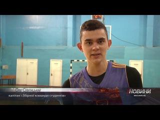 Кубок Хмельницького міського голови з баскетболу