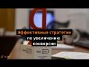 WebCanape — сертифицированное агентство Яндекс