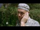 [HD1080] Морские дьяволы. Смерч. 3 сезон. 18 серия - «Камикадзе», 2-я серия