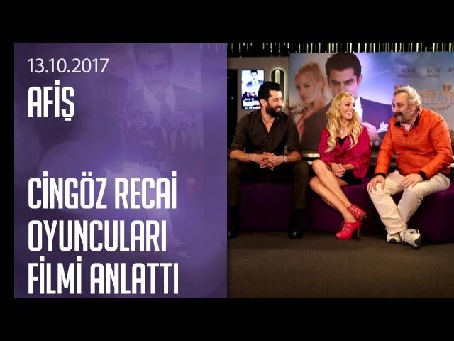 Cingöz Recai filminin oyuncuları filmin hikayesini anlattı Afiş 13 10 2017 Cuma