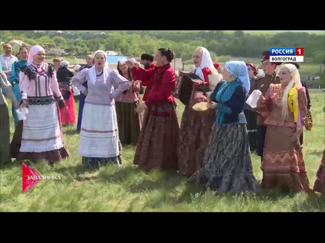 Покров г Волгоград Вдоль по балке Фестиваль На Красную Горку 2016