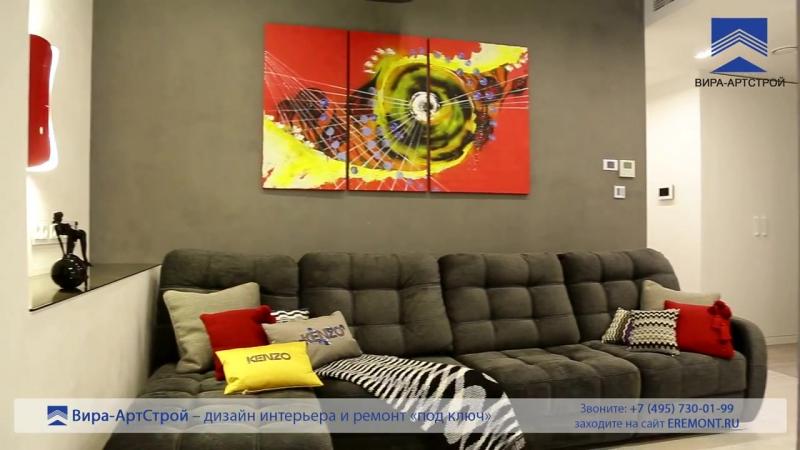 Дизайн и ремонт квартиры в ЖК Доминион Аскетичный интерьер