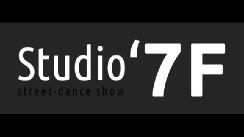 Studio7F Phisics choreo by SunSH NE