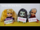 Стоп моушен монстер хай Было не Было. Stop motion monster high