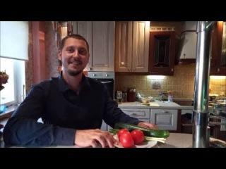 Как сделать салат из овощей( Шеф Повар - Сергей Мамонов by Квартет БУДЬ ГОТОВ! )