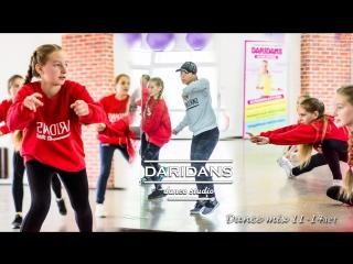 Открытое отчетное занятие группы Dance mix 11-14лет